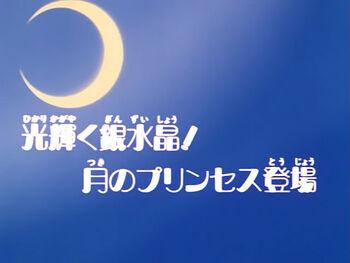 Logo_ep34.jpg