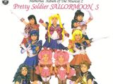 Memorial Album of the Musical 2 - Pretty Soldier Sailor Moon S ~ Usagi – The Road to Become the Guardian of Love
