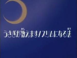 Sailor Moon Episódio 04