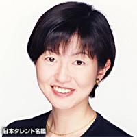 Miyako Endou