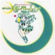 Sailor Neptune on the back of Volume 8