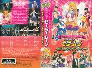Tanjou! Ankoku no Princess Black Lady DVD Cover