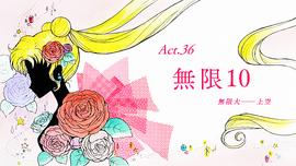 Logo act36