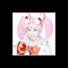Sailor Chibi Moon (<a class=