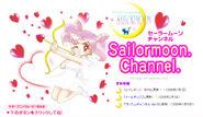 Cupid Chibiusa SM Channel Feb.2008