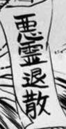 Akryou11