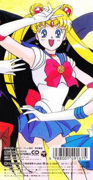 Sailor Moon R Single