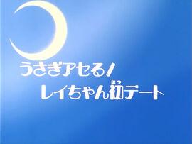 Logo ep15