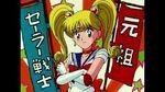 Sailor Moon S Official Clip- A New Sailor Moon?