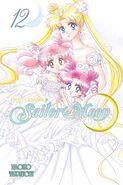 SM Shinsoban 12 English