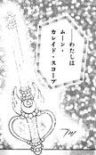 Moon Kaleido Scope (manga)