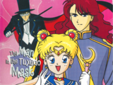 Sailor Moon: The Man in the Tuxedo Mask