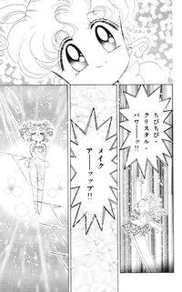 Chibi Chibi Crystal Power Japanese and Unflipped