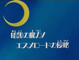 Logo ep76