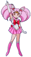 Chibi Moon's final pose (December 1994)