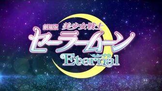 劇場版「美少女戦士セーラームーンEternal」超特報映像/Pretty Guardians Sailor Moon Eternal The MOVIE