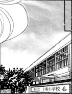 Juuban Municipal Primary School (manga)