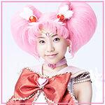 Airi Kanda - Chibi Moon - Amour