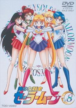 Sailor Moon 8 DVD