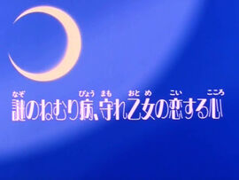 Logo ep3