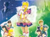 Memorial Album of the Musical 9 - Pretty Soldier Sailor Moon ~ Decisive Battle / The Forest of Transylvania – A New Arrival! The Guardians Who Protect Chibi Moon