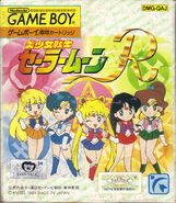 Bishoujo Senshi Sailor Moon R (Game Boy)