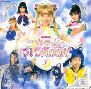 DJMoonAlbum3