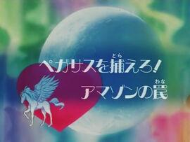 Logo ep131