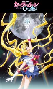 Sailor Moon Crystal image
