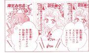 Poster de mimete en el manga