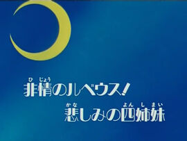 Logo ep72