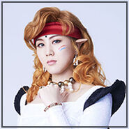 Chihiro Andō - Tiger's Eye (Amour)