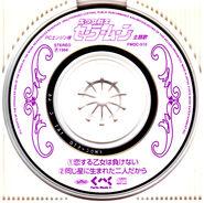 PC Engine Single CD