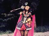 Królowa Mio