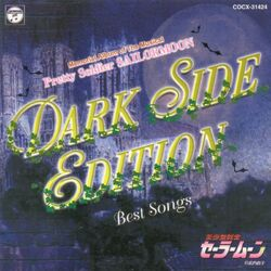 MAotM Dark Side Edition Cover