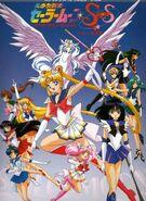 Sailor Moon SuperS Cast
