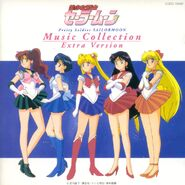 Sailor Moon Music Collection Extra Collection