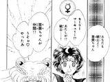 Act 2 Ami - Sailor Mercury