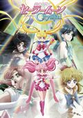 Sailor Moon Crystal Tercera temporada