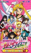 Sailor Moon Sailor Stars Hero Club - okładka do odcinka pierwszego