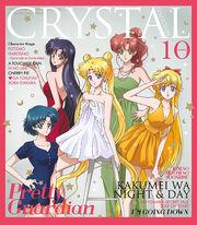 Sailor Moon Crystal Character Soundtrack