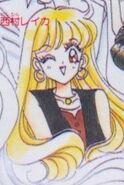Reika Nishimura (artbook III)