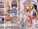 Pretty Soldier Sailor Moon R Vol. 7 (DVD)