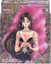 Disc8Cover