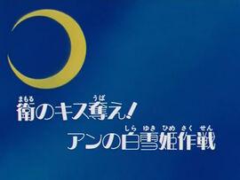 Logo ep56