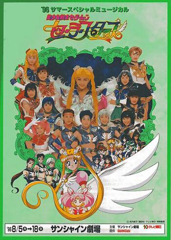 SMSS musical Plakat.jpg