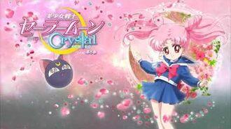 -Audio- Otome No Susume - Misato Fukuen (OST Sailor Moon Crystal)