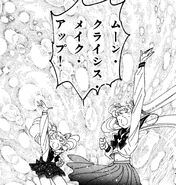 Moon Crisis, Make Up (manga)