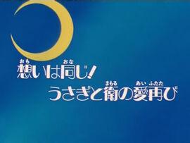 Logo ep77