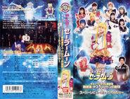 Last Dracul Saishuu Shou VHS Cover